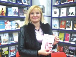 FrancescaDiBenedetto autrice di Ascoltami